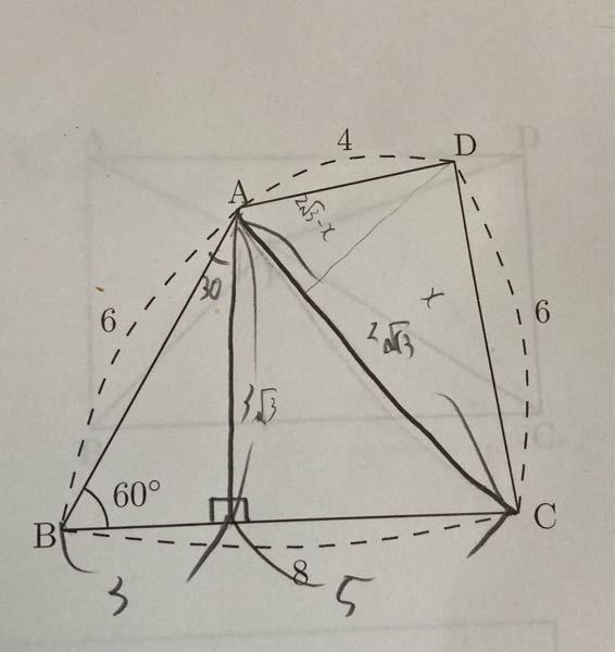 ACの長さ、及びABCDの面積を教えてください。 途中式もお願いします。