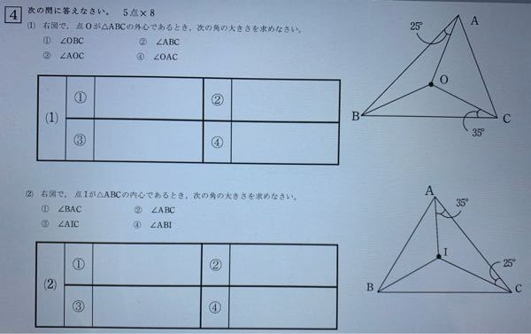 高校数学でこの問題分かる方答えお願いします。