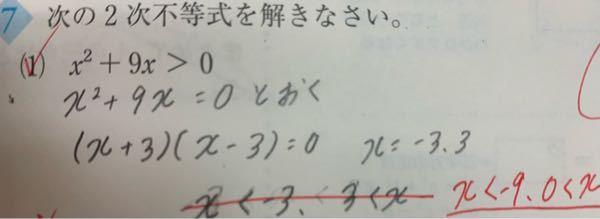 高校数学です。 解き方を教えて下さい!! 途中式あるとありがたいです。