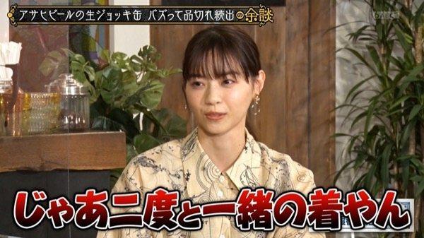大阪の子はみんな「着ない」を「着やん」と言うのですか?