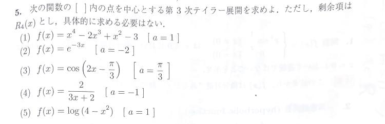 下の画像にある問題全て、できれば途中式有りで解いて頂きたいです!