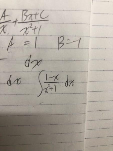 この不定積分わかる人いますか