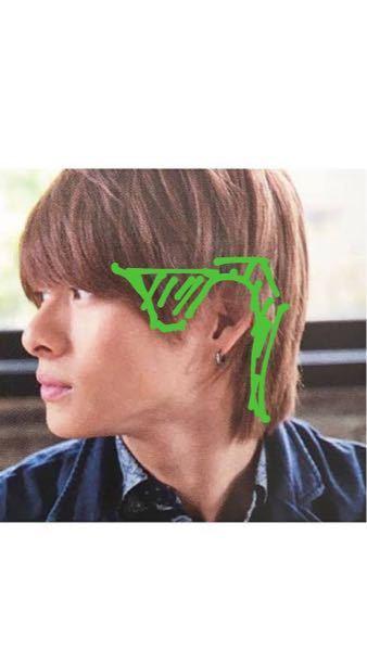 平野紫耀さんのよような髪型にしたいのですが緑の枠のように刈ってもらったらうまくいきますか? そ...
