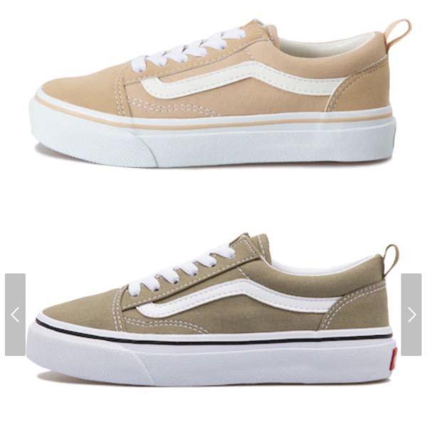 この2つだったら どっちを買いますか? VANS スニーカー 靴 ファッション