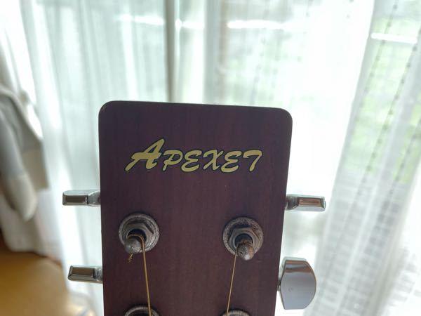 このギターのメーカー?はなんでしょうか? ちなみにこのギター人気とかあったりするのですか。 結構お高かったりして...? どういうものなのかも教えてもらえれば嬉しいです!