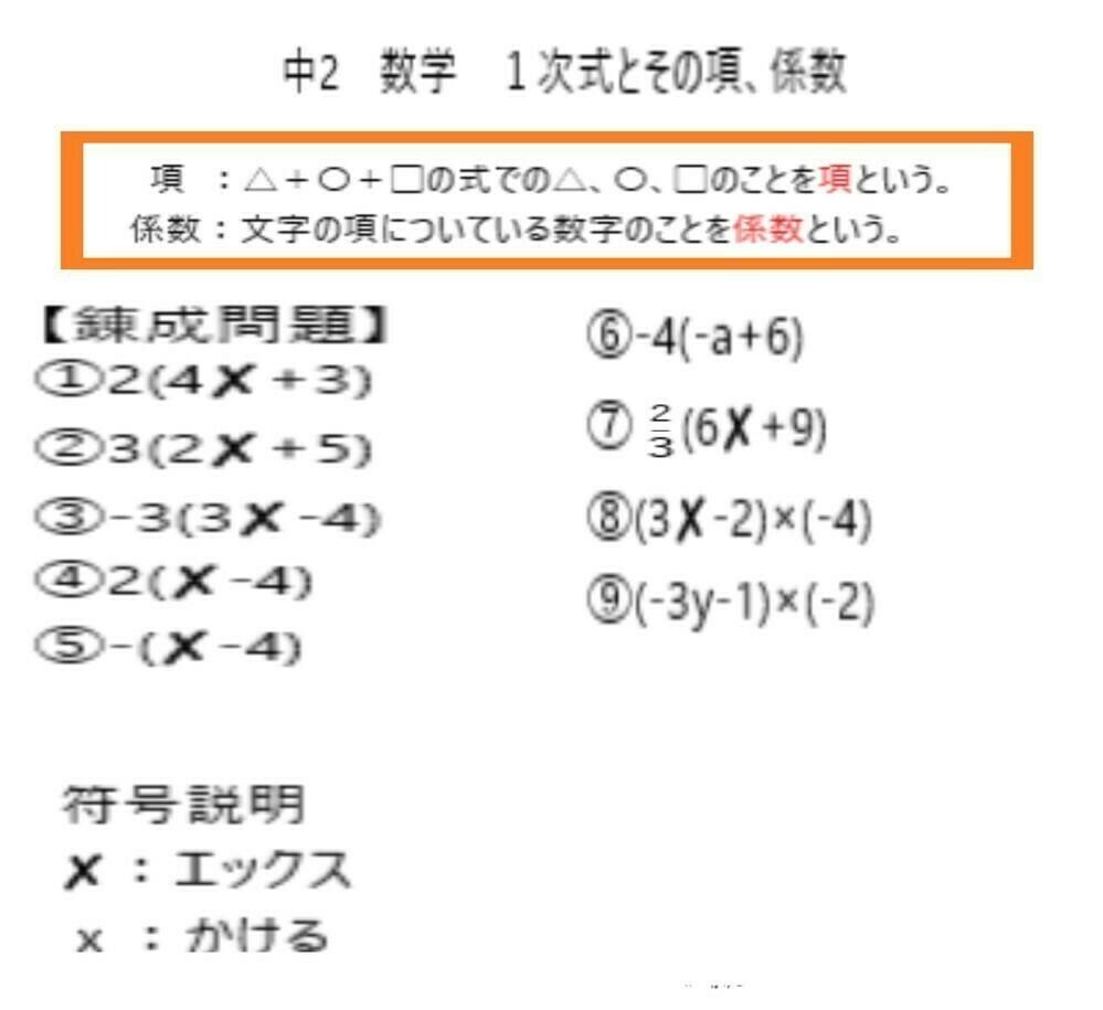 大至急お願いします。 数学の問題です。 ⑤のやり方を詳しく教えて下さい。 お願い致します。