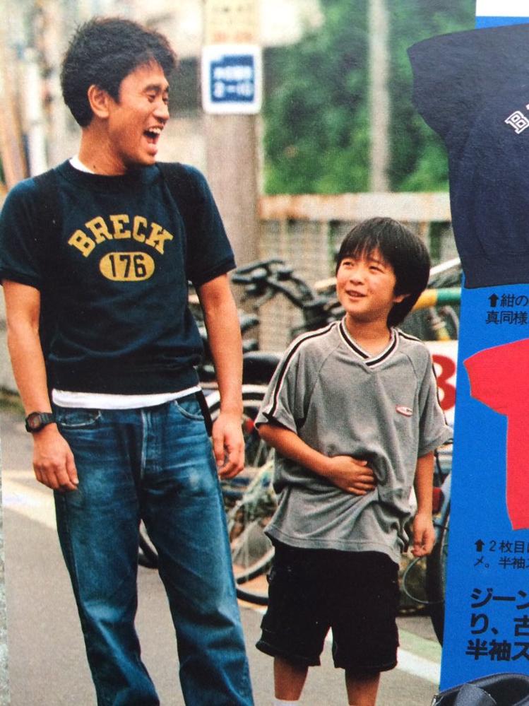 1998年ドラマ浜ちゃん主演の(ひとりぼっちの君に) に浜ちゃんが履いていたジーパンのタイプが分かる方いますか?