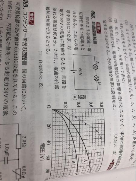 解答ではグラフの横軸方向の足し算をするとありましたが、なぜそうするのですか?