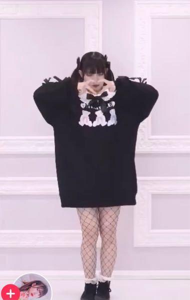 この上の服はどこのブランドですか?購入ページとかありませんか?