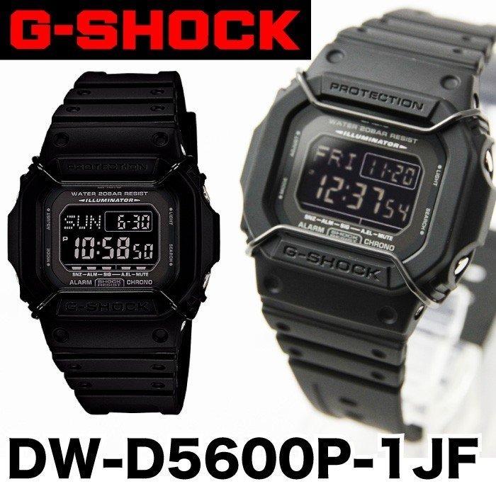G-SHOCKのプロテクター(ガード)の外し方を教えて下さい。DW-D5600P-1JFを購入したのですが、プロテクターを外したいです。 各器具を痛めない正式な方法を教えて下さい。