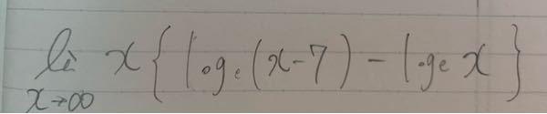 この問題の答えを教えていただきたいです。