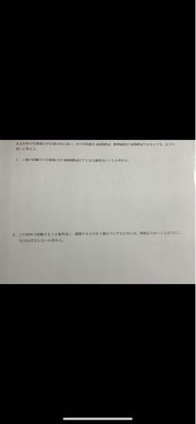 写真の(2)の問題を解いてください。 解説がついていたら、嬉しいです。 よろしくお願いします。