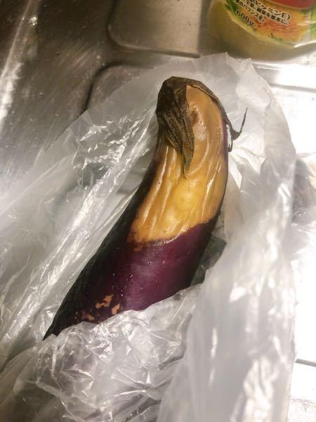 この状態の茄子は腐ってますか?