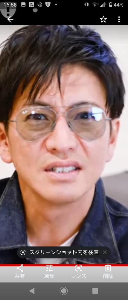 木村拓哉さんが、木村さーんで最近かけていた、このサングラスはどこの何という型番のものでしょうか?