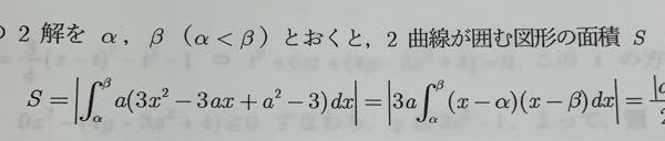 左の式から右の式になる過程を教えてください。