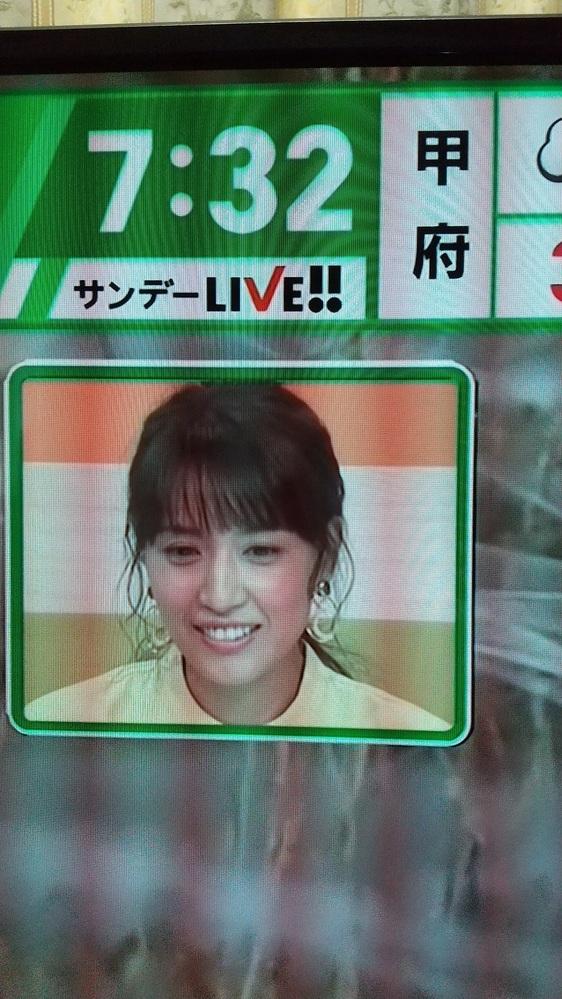 写真の女性の名前を教えてください。 本日20日日曜日のサンデーライブ(関東放映)に出ている女性です。 名前を知りたいです。