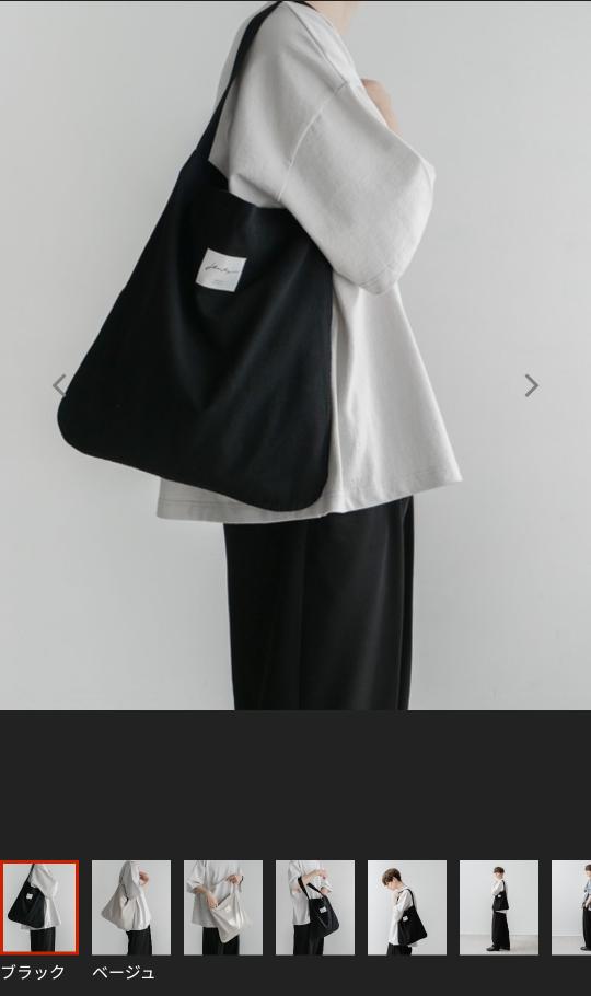 【remerトートバッグ】普段GUのシンプルな服しか着ない男子浪人生です。普段勉強のために図書館に行くのですが、このトートバッグで行ってもおかしくはないですか?また、GUのシンプルな服に合うのは黒かベージュど ちらだと思いますか?靴はGUの黒で、ズボンはGUの黒かグレー、上はGUの黒か白でたまに白の上にベージュの上着?を羽織っています。