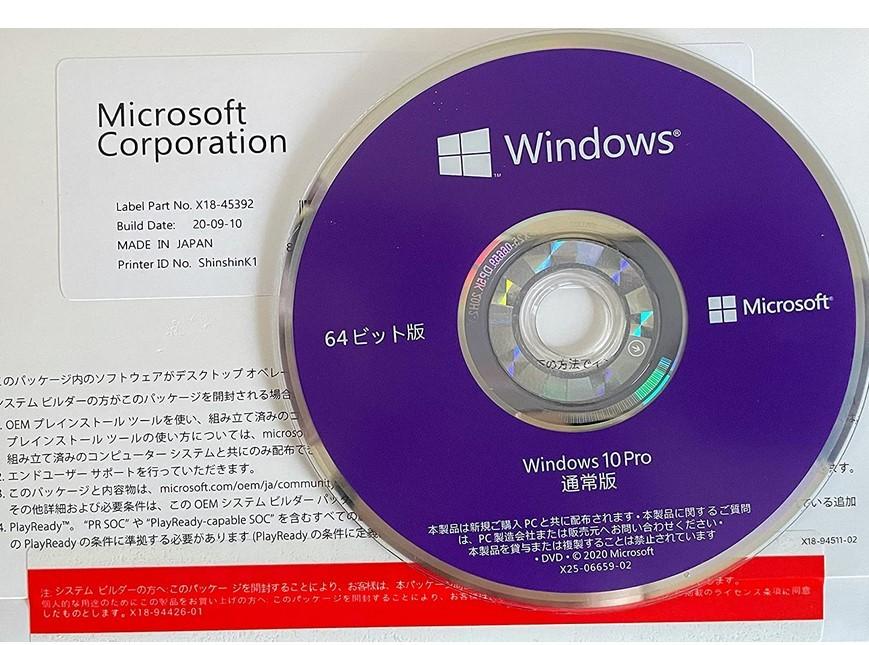 Amazonで販売しているけど。。。。 【本物ですか?偽物ですか?】 Windows10 Pro 64bit DSP版の 日本語対応のOS・DVD版で新品・未開封 ・プロダクトキー付き・10台分。 https://www.amazon.co.jp/Windows10-64bit-DSP%E7%89%88%E3%81%AE-%E6%97%A5%E6%9C%AC%E8%AA%9E%E5%AF%BE%E5%BF%9C%E3%81%AEOS%E3%83%BBDVD%E7%89%88%E3%81%A7%E6%96%B0%E5%93%81%E3%83%BB%E6%9C%AA%E9%96%8B%E5%B0%81-%E3%83%BB%E3%83%97%E3%83%AD%E3%83%80%E3%82%AF%E3%83%88%E3%82%AD%E3%83%BC%E4%BB%98%E3%81%8D%E3%83%BB1%E5%8F%B0%E5%88%86%E3%80%82/dp/B096WMRQGX/ref=cm_cr_arp_d_product_top?ie=UTF8&coliid=ASIN-B096WMRQGX-A1VC38T7YXB528&colid=18WRQVZPQLM1I