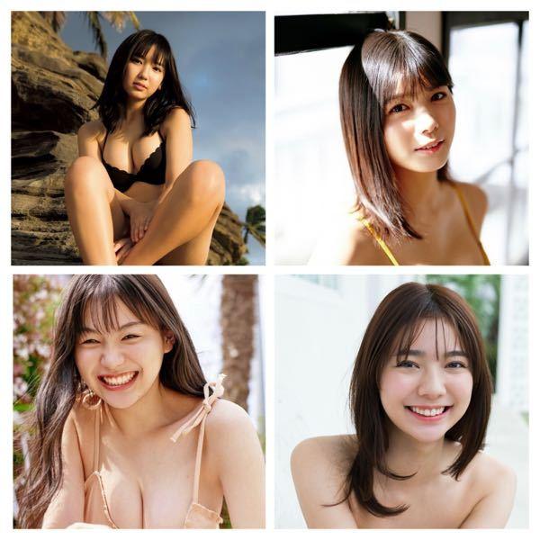 朝日ななみ、川津明日香、澤口愛華、吉澤遥奈 一番可愛い、もしくはグッとくるのはどなたですか? 参考画像載っけときます。