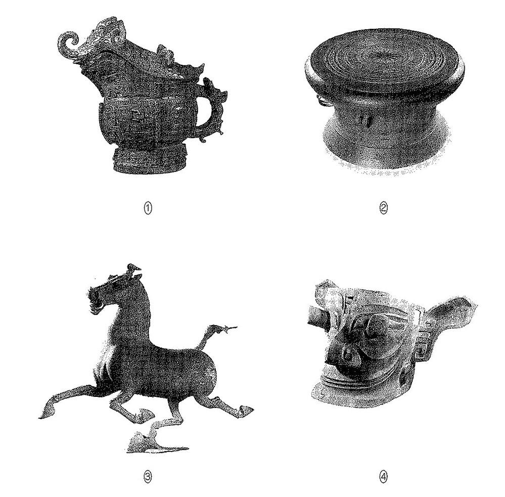 次の①~④から、ドンソン文化に特有な青銅器を選んでください。〔2017 日本大学 - 文理((人文系),(社会系))〕 https://imgur.com/1wT3YD3