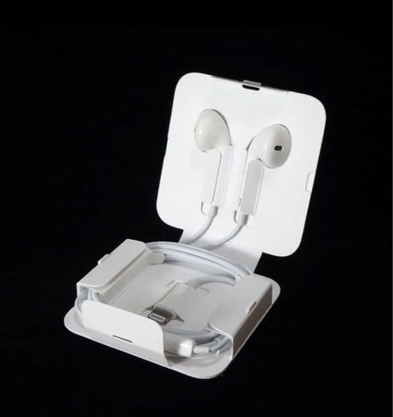 メルカリとかで売ってるiPhone付属のイヤフォンは写真みたいな入れ物がついてても本物とは限りませんか?