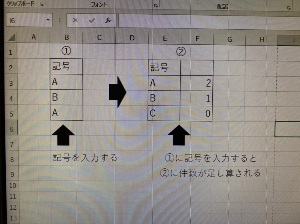 エクセルの計算式で、教えてください。 写真のような計算式を考えてます。 よろしくお願いします。