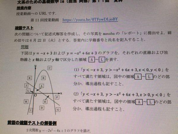 こちらの問題の答えを教えて欲しいです 私は1はH、2はGになりましたが自信が無いです。