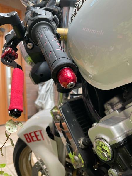 バイクのバーエンドの外し方を教えてください。 多分ハリケーンのセパレートハンドルの純正バーエンドです。 プラスドライバーでネジを外しても全く動きません