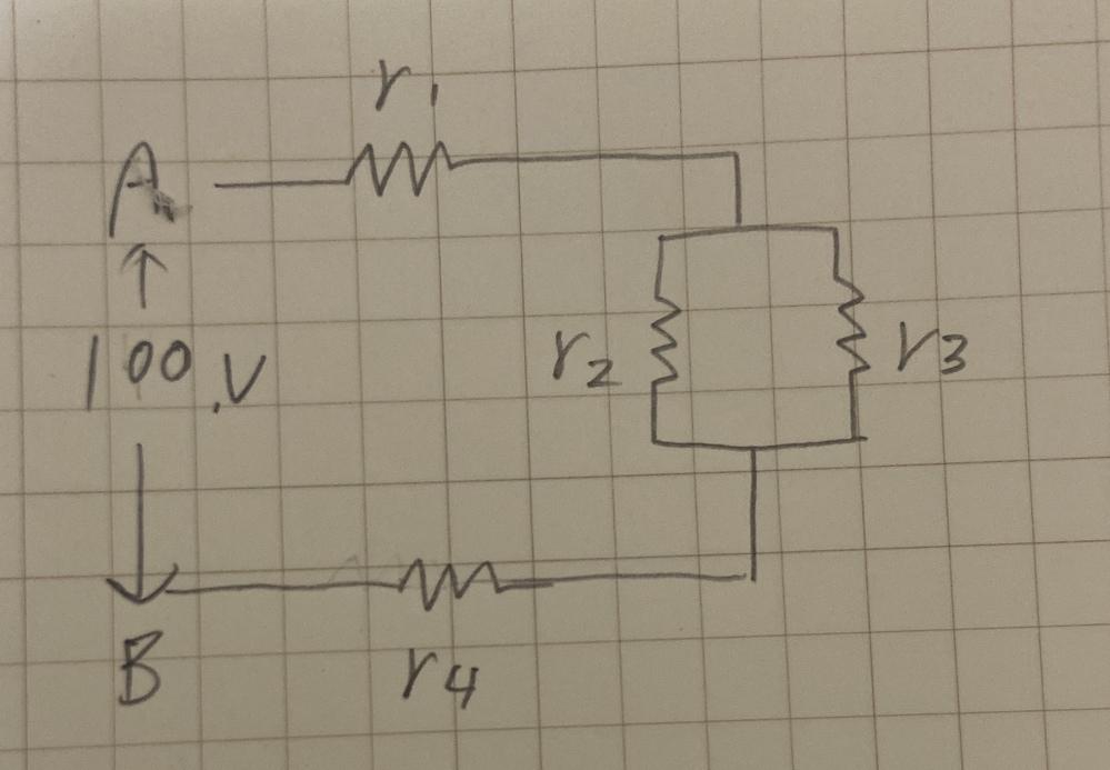 抵抗r2の端子間電圧を教えてください。 AB間100v、r1=3Ω、r2=3Ω、r3=6Ω、r4=5Ω