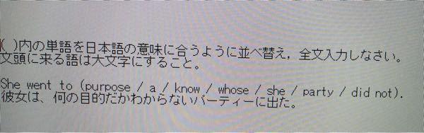 英語の問題がわかりません 教えて下さい