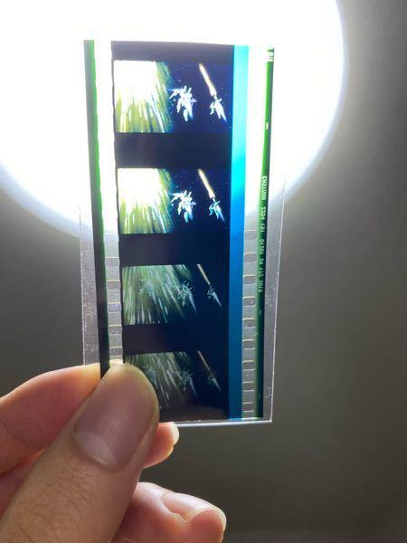 先日閃光のハサウェイを観てきました。 あまりガンダムを知らないながらも、とても面白かったです。そこでこの特典で貰ったフィルムの作品を見たいのですが、調べたのですがなんの作品だかわかりません。 作品名を教えていただきたいです。