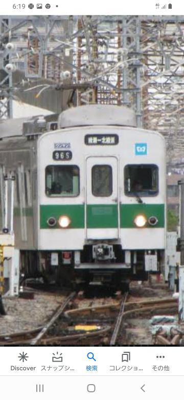 この車両って10両編成で千代田線を走った事ありますか?ちなみにまだ存在していますか?