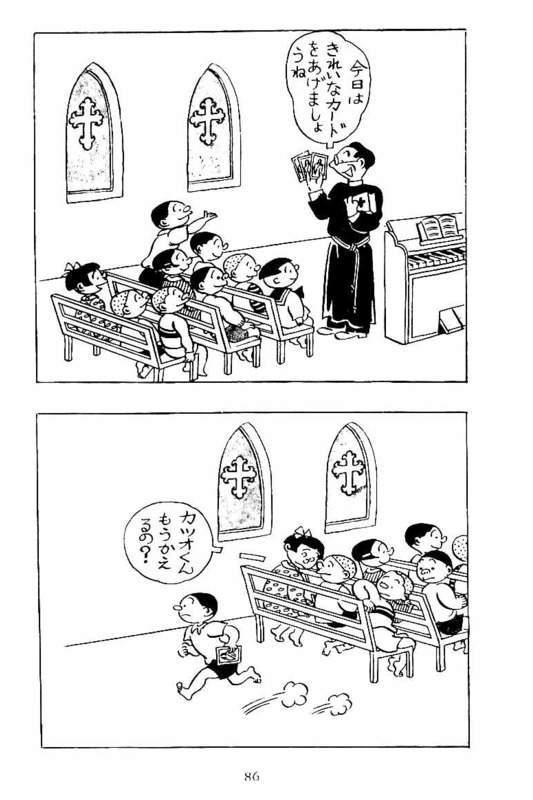 教会で与えるカードは何のカードですか。
