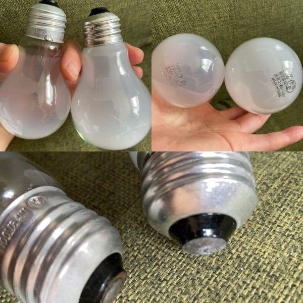 電球なのですが、左の電球が薄くて書いてる文字がよく見えませんが、左右同じvと、wに見えますが、電球自体のサイズが違いますけど、刺すところは同じって意味ですかね? とすると、左右変えて刺しても問題ないと言 う意味ですよね? 新しくLEDのセンサー付きに買い替えたいので、無知なので教えて下さい。