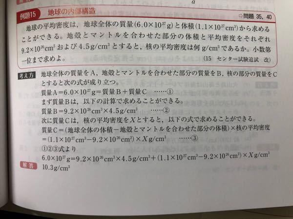 どなたかこの問題の計算方法を教えていただきたいです。いきなり答えが出ているので、途中式がよくわかりません。