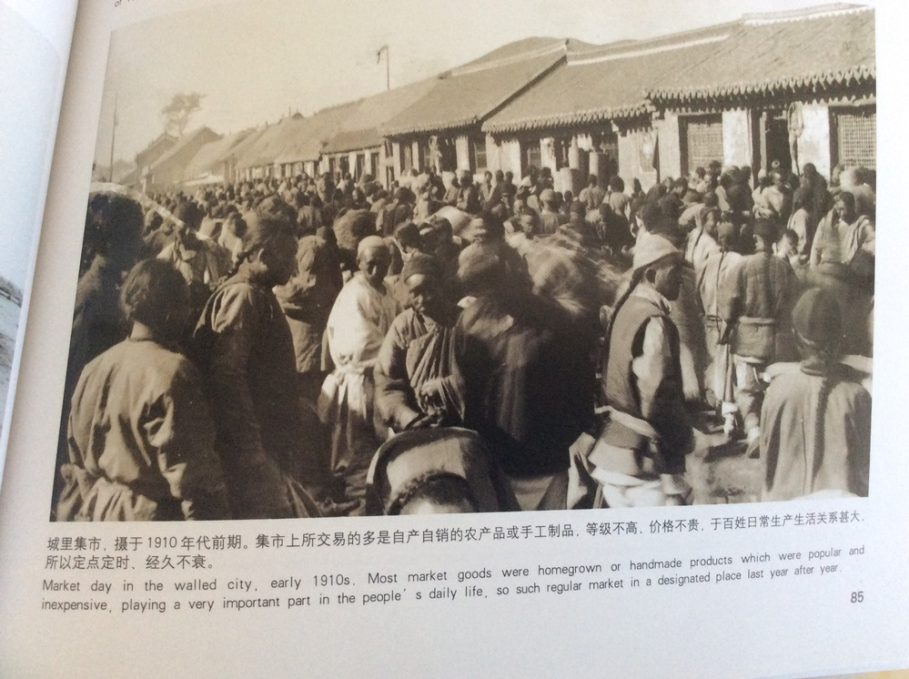 Market day in the walled city , early 1910s. Most market goods were homegrown or handmade products which were popular and inexpensive, playing a very important part in the people's daily life, so such regular market in a designated place last year. この文章を日本語で翻訳して欲しいです、宜しくお願いします。
