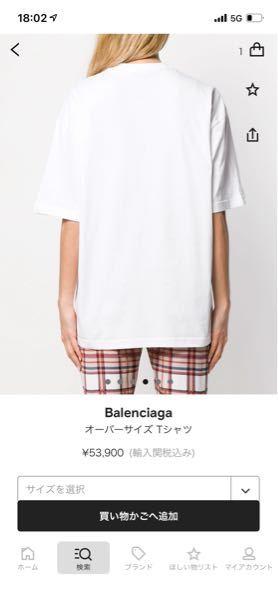 この写真のtシャツですが、ショルダー56センチ、袖丈13センチらしいんですが、袖丈もっとあるような感じがするんですが本当なんですかね?