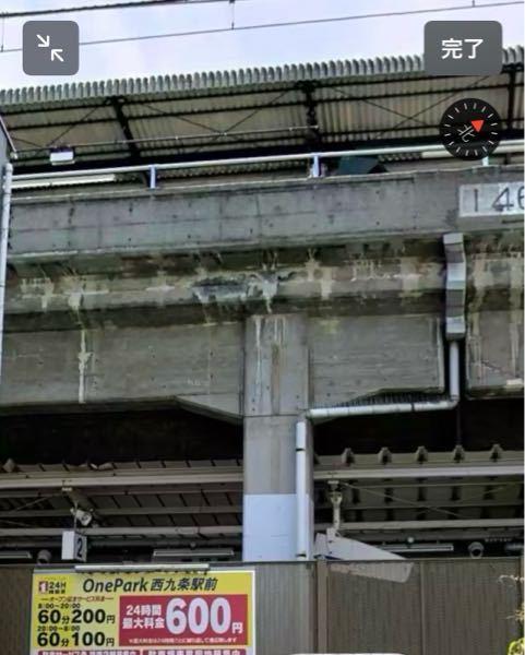 ずっと気になっていたのですが、大阪環状線の西九条駅の高架下に廃線になった駅のホームのようなものがかります。 ネットで調べてみたのですがこれといったものもなく… ストリートビューの画像を貼っておきます ご存知の方がいれば是非教えていただきたいです。