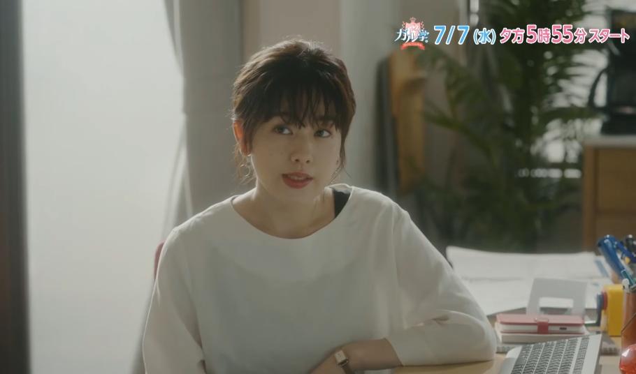 この女優は誰ですか?教えてください。