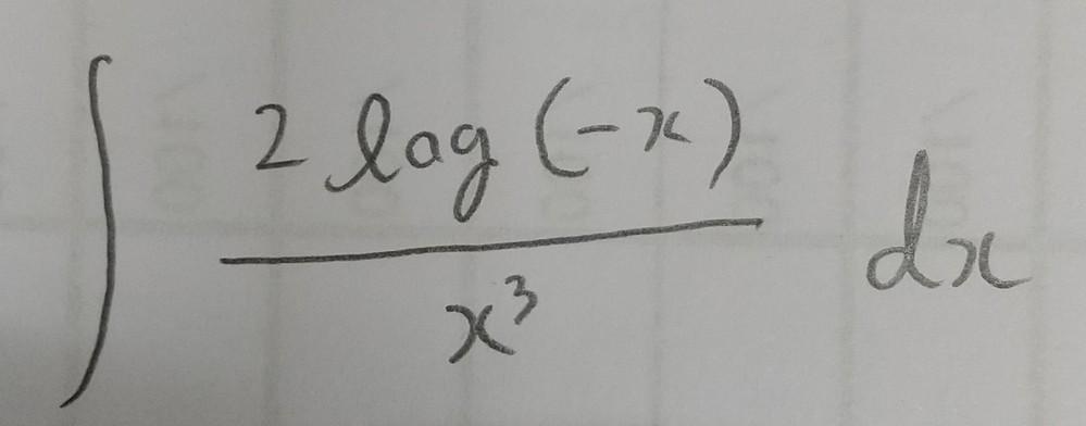 計算お願いします! 途中式がほしいです!