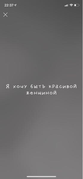 ロシア語かな?翻訳できる人いますか?どう言う意味か知りたいです