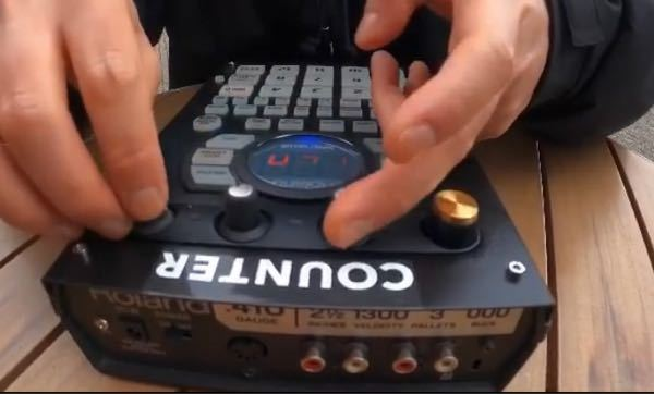音楽が作れる画像の機械は何ていう名前か教えて下さい