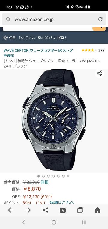 腕時計について。 この腕時計のデザインが好きで買いたいと思ったのですが、原産国が中国となってます。 中国の物は不安なのですが、大丈夫ですかね? 後、中国と日本の違いを教えてください。 壊れやすさが違うんですかね?