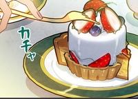 ケーキの名前  添付しているようなケーキ、何という名前ですか?  (カットしたケーキの中にタルトが埋め込んである(?)) どうやって作るのか、ご存知ですか? 普通に売っているモノなのでしょうか?  ご存知の方、よろしくお願いします (*›◡︎‹*)