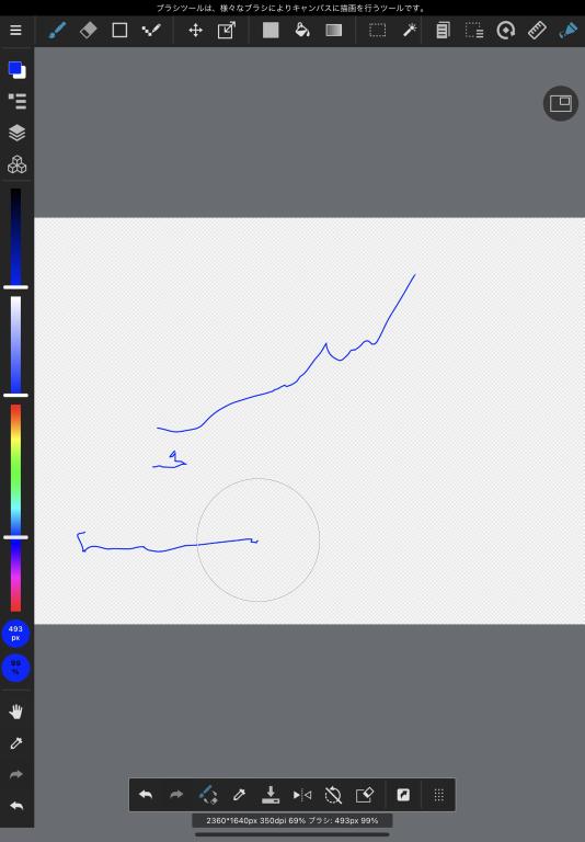 メディバンペイント for iPad について iPad版のメディバンペイントを初めて使ってみたんですが、 ブラシサイズを大きくしても明らかに細く描画されます。 また、鉛筆などでは不透明度100%でも薄すぎます。 これはバグでしょうか? 対処法もあればお願いします!
