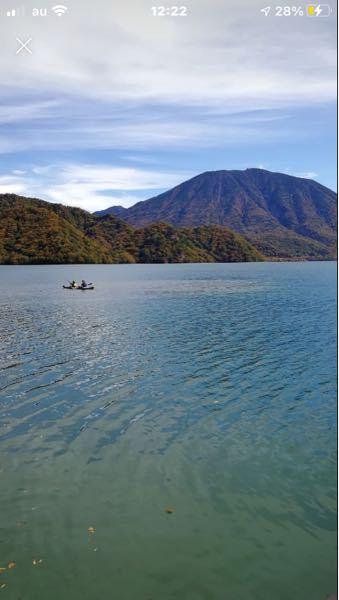 この写真の山の名前なんだと思います? 日光の中禅寺湖付近です。