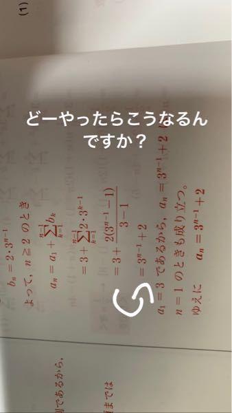 数学です! 教えてください!!