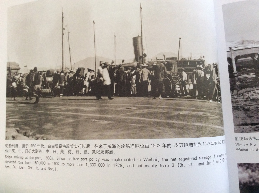 Ships arriving at the port, 1930s. Since the free port policy was implemented in Weihai, the net registered tonnage of steamers arrived and departed rose from 150,000 in 1902 to more than 1,300, 000 in 1929, and nationality from 3 ( Br. Ch. and Jap.) to 9( Br. Ch. Jap. Am. Du. Den . Ger .lt , and Nor.). この文章を日本語で翻訳して欲しいです、宜しくお願いします。
