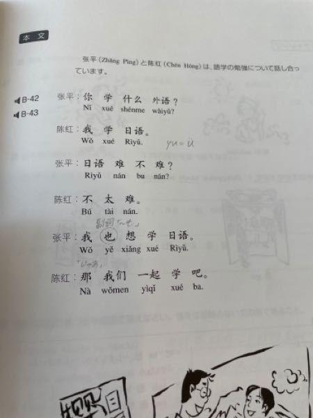 日本語訳してください!!