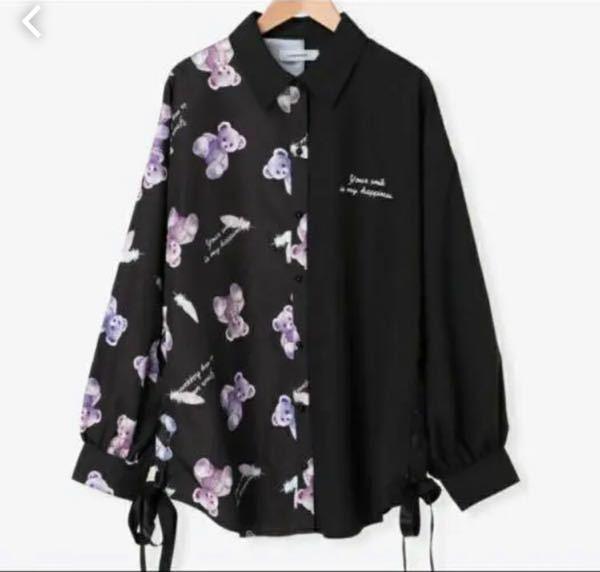 この服又はこれに似た服はどこで買えますか?